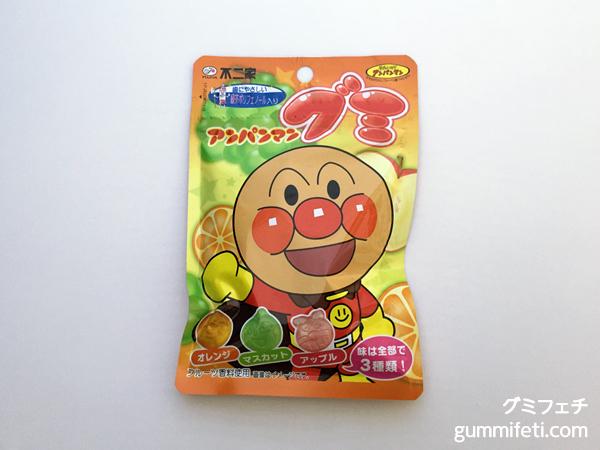アンパンマングミ_001