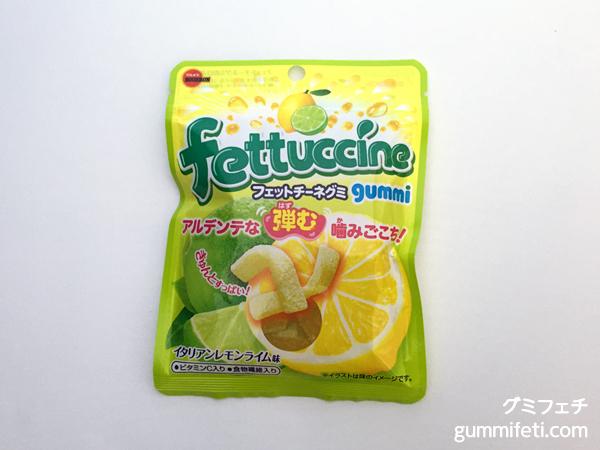 フェットチーネレモンライム_001