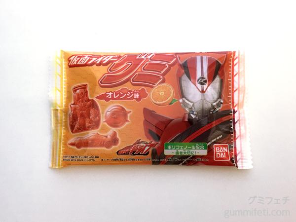 仮面ライダードライブオレンジ_001