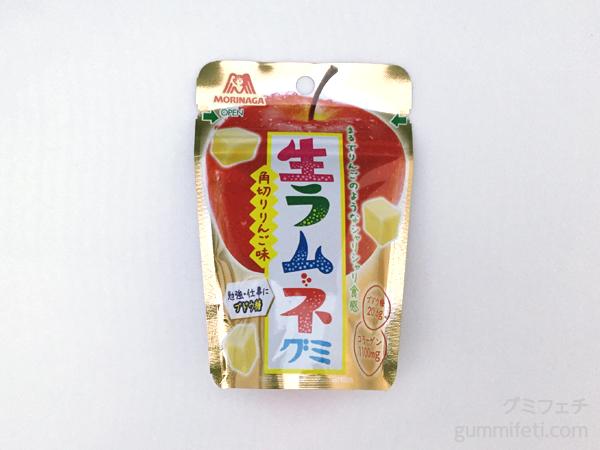 生ラムネグミリンゴ_001