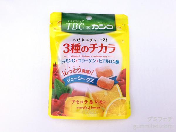 3種のチカラアセロラレモン_001