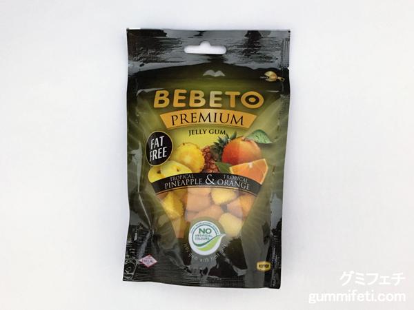 BEBETOパイナップルオレンジ_001