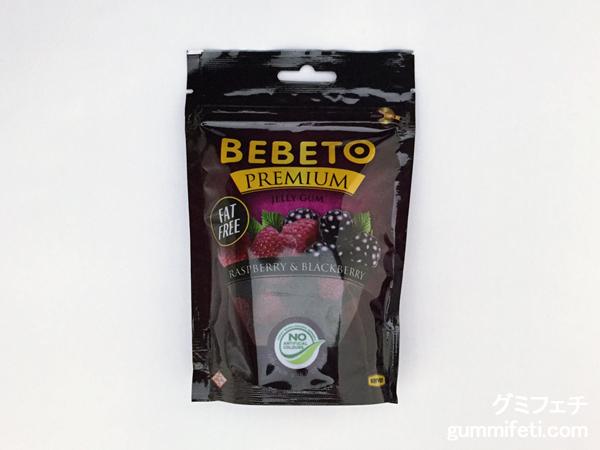 BEBETOラズベリーブラックベリー_001