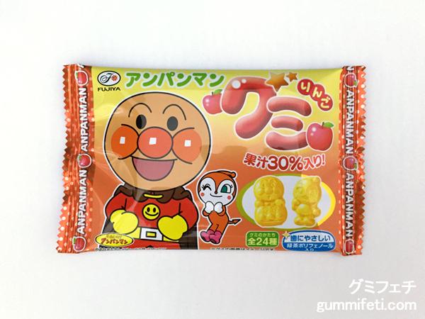 アンパンマングミりんご_001
