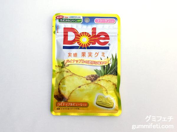 ドールパイナップル_001