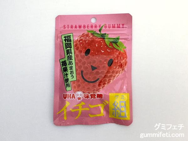 イチゴ組_001