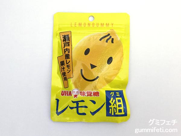 レモン組_001