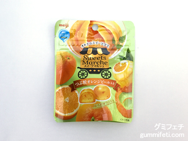 スイーツマルシェオレンジ_001