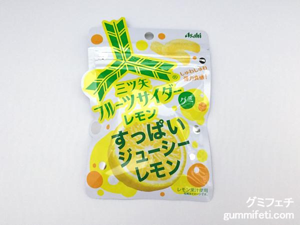 三ツ矢サイダーグミレモン_001