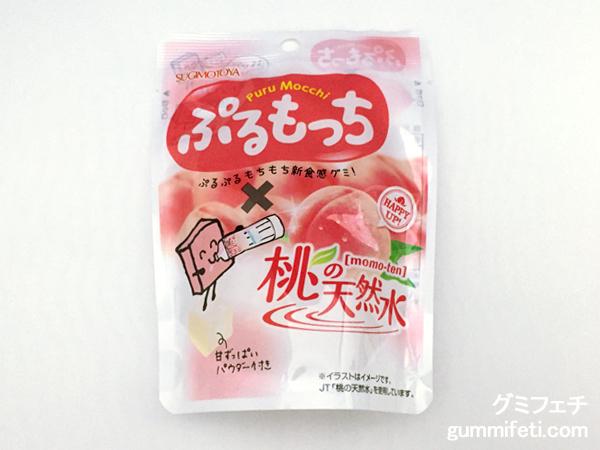 ぷるもっちグミ桃の天然水_001