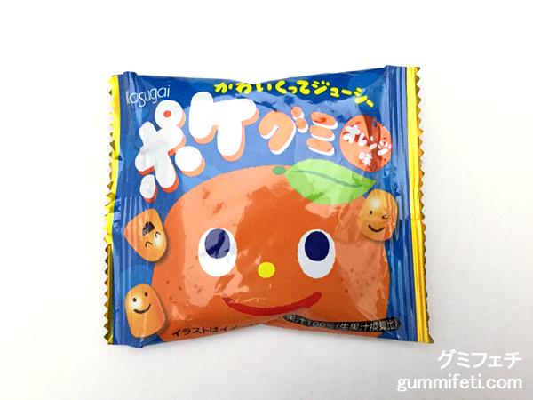ポケグミオレンジ_001