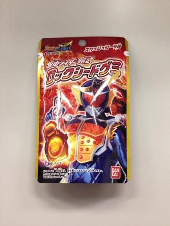 仮面ライダーロックシードグミ_001