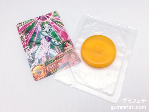 ドラゴンボールヒーローズカードグミ16__002