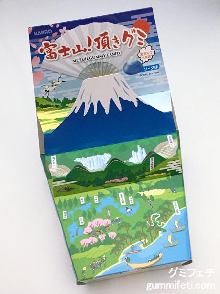 グミフェチ富士山頂きグミ_002
