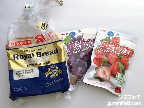 グミフェチ果汁グミトースト_001