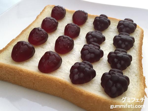 グミフェチ果汁グミトースト_002