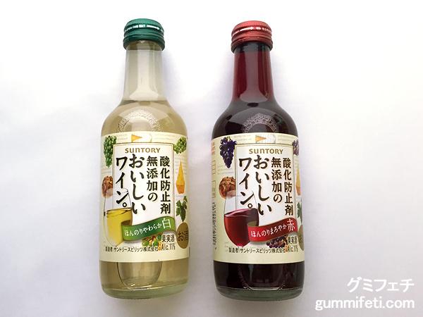 グミフェチ果汁グミつぶグミ白ワイン赤ワイン_013