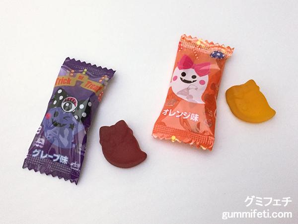 グミフェチおばけちゃんグミオレンジグレープ_002